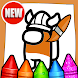 Coloring Among Us 2021 - Androidアプリ
