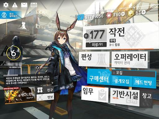 uba85uc77cubc29uc8fc  screenshots 14