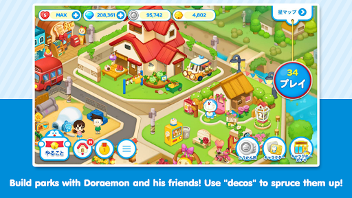 LINE: Doraemon Park 2.5.1 screenshots 8
