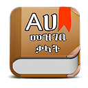 Amharic Dictionary - Translate Ethiopia