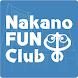 中野ファンクラブ - Androidアプリ