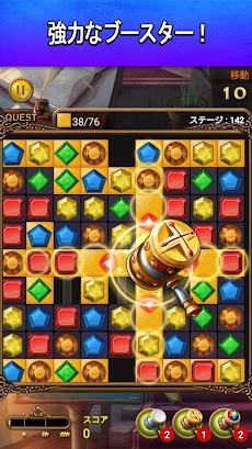 ジュエルマジッククエスト : マッチ3パズルのおすすめ画像5
