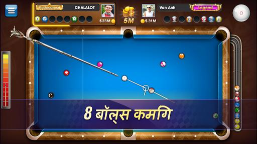 Desi Pool ZingPlay - Card & 8 Ball Billiards screenshots 1