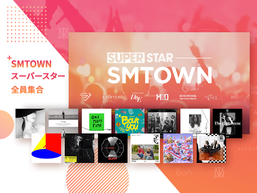 SUPERSTAR SMTOWN 2.3.12 Screenshots 10