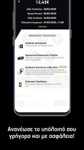 What's Up 4.0.3 Screenshots 7