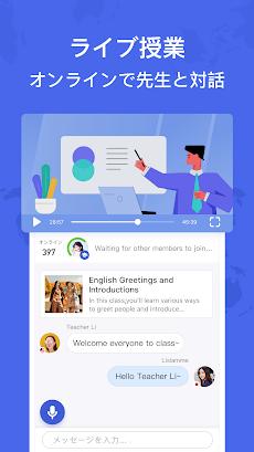HelloTalk (ハロー トーク) : 会話を通して外国語を学び世界各地の人々と友達になりますのおすすめ画像4