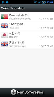 Voice Translator(Translate) Screenshot