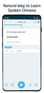 Immersive Chinese 1.77 (Pro)