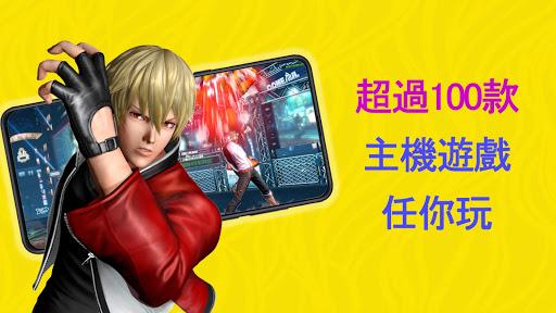UGAME  screenshots 3