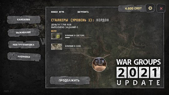 WG2021 Mod Apk 2021.3.1 (All Survival Maps Are Open) 5