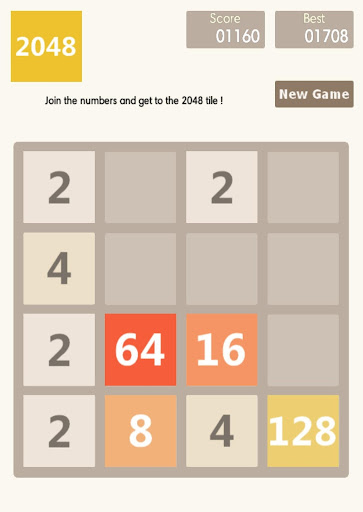 2048 - brain trainer  screenshots 5
