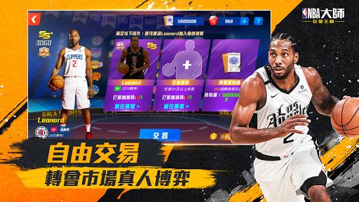 NBAu5927u5e2b Mobile - Carmelo Anthonyu91cdu78c5u4ee3u8a00 3.9.10 screenshots 4