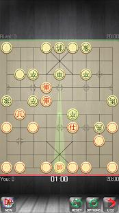 Xiangqi - Chinese Chess - Co Tuong 2.8.1 Screenshots 4