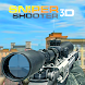 Realistic Sniper Shooter 3D - 無料セール中のゲームアプリ Android