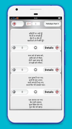 Nani ki dimagi paheliyan - Hindi Riddles 10.0 screenshots 2