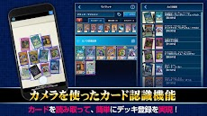 遊戯王ニューロン【遊戯王OCG公式アプリ】のおすすめ画像3