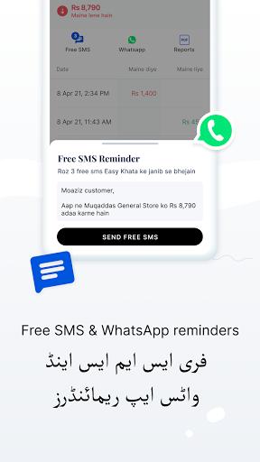 Easy Khata - Digital Khata, Udhaar App & Cashbook apktram screenshots 2