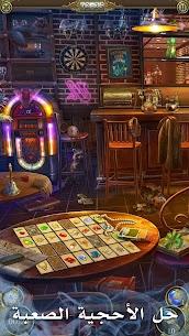 لعبة مغامرة Hidden City الكائن الخفي مهكرة Mod 2