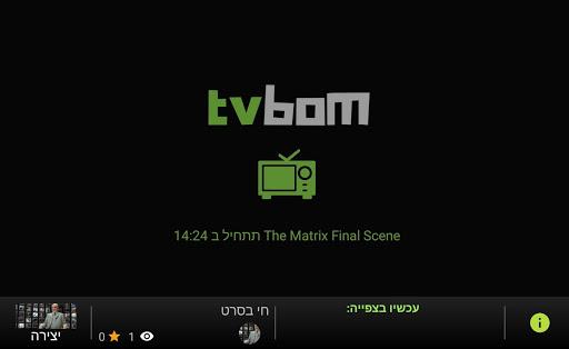 Foto do TVBom - Free TV For Everyone!