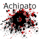 Achipato - Androidアプリ
