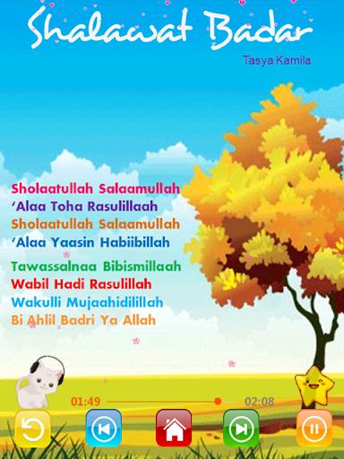 Lagu Anak Muslim & Sholawat Nabi 2.0.7 screenshots 1