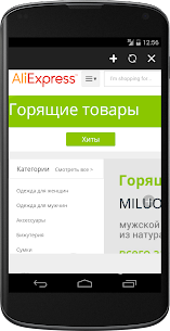 Track AliExpress in Russia 1