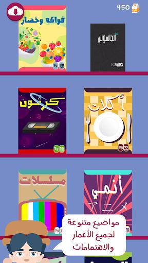 Barrah Alsalfah  screenshots 5