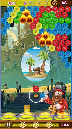 Bubble Shooter 1.0 screenshots 1