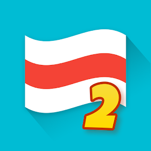 Flags of the World 2: Map  Geography Quiz