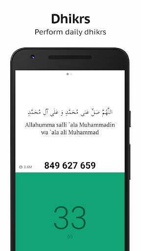 Sajda - Muslim Prayer times, Azan, Quran & Qibla 3.6 Screenshots 5