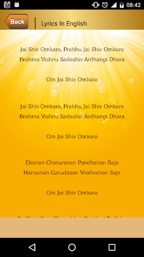 Jai Shiv Omkara apktram screenshots 8