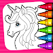 Unicorn Coloring Book & Baby Games for Girls - Androidアプリ