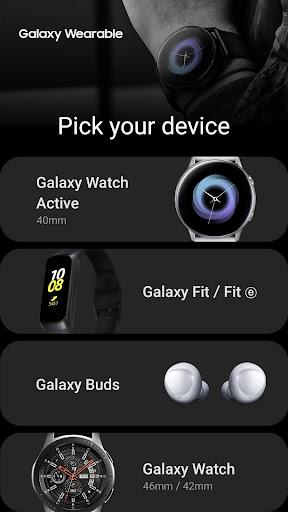 Galaxy Fit Plugin screenshots 2