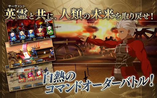 Fate/Grand Order 2.29.0 screenshots 13