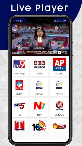Telugu News Papers Free apktram screenshots 7