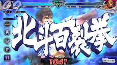 北斗の拳 LEGENDS ReVIVE(レジェンズリバイブ)原作追体験アクションRPG!のおすすめ画像5
