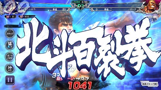 Hokuto no Ken LEGENDS ReVIVE Original re-experience action RPG!