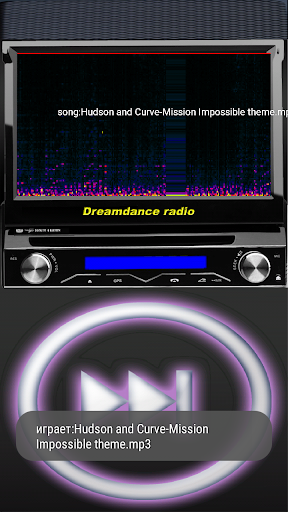 Dream dance radio  screenshots 2