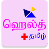 Health+ Tamil icon