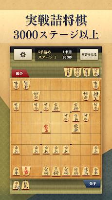 将棋アプリ 百鍛将棋 -初心者でも楽しく遊べる本格ゲーム-のおすすめ画像3
