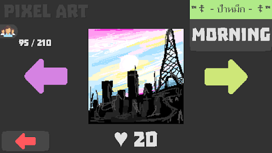 Pixel Painter 4