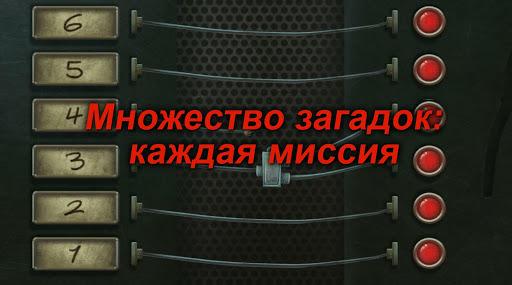 Nobodies: u0423u0431u043eu0440u0449u0438u043a u0437u0430 u0443u0431u0438u0439u0446u0430u043cu0438  screenshots 21