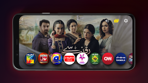 Jazz TV: Watch PSL 6, News, Turkish Dramas, Sports  Screenshots 24