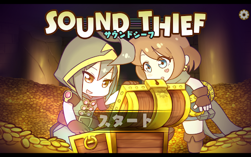 SoundThief Hack Online (Android iOS) 1