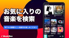 MusicBox - FM Music,ミュージックFM,無料ダウンロードのおすすめ画像3
