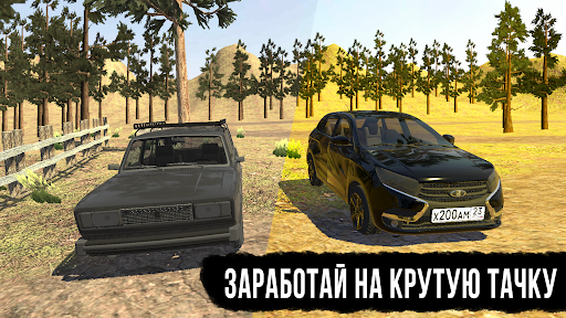 VAZ Driving Simulator  screenshots 10