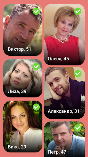 Fotostrana: russian dating and find people online android2mod screenshots 2