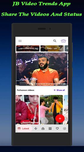 JB Video Trends App screenshots 9