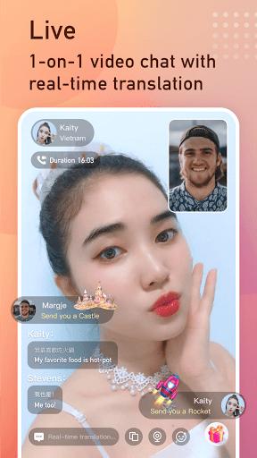 TanDoo – Online Video Chat& Make Friends  screenshots 1