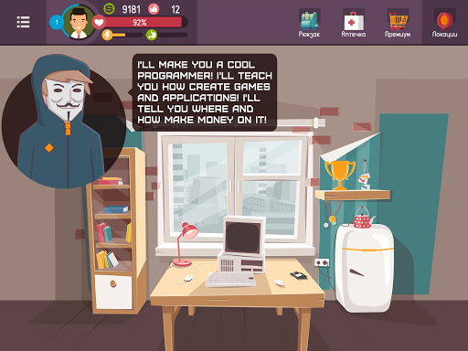 Hacker - tap smartphone tycoon, life simulator Apkfinish screenshots 13